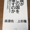 日本の殺人事件の認知件数は1051件でアメリカのほぼ10分の1
