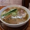 多分、栃木で食べる最後のラーメン @心麺 塩ワンタンチャーシューめん
