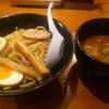 横浜家系檜屋 魚介辛つけ麺