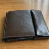 【レビュー】アブラサスの薄い財布を5年間使った感想