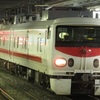キヤE193系 East i-D 小海線検測送り込み回送in松本駅[2020年10月19日]