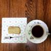 簡単おやつじかん・森永ホットケーキミックスで作るバナナケーキ【小さな幸せのひととき】#10