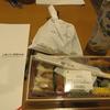 三菱UFJ投信第2回ブロガー・ミーティングに参加しました(その1)