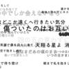 宇多田ヒカル「大空で抱きしめて」のドラマー、クリスデイブがヤバい。
