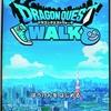 【DQウォーク】ダイの大冒険コラボ反省会