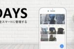 【Androidアプリ】DAYS - あなたの毎日をスマートに管理