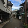 【ラドン温泉】鳥取の三朝温泉に行ってきた。ラドン温泉こそ、源泉掛け流しにこだわるべきでは?