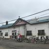 芦別駅 北海道放浪の旅 7日目⑥