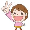 ブログを続ける意味~息子の小1・2年時の担任の先生より嬉しいメッセージ!!~