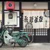 【オススメ5店】高山・中津川(岐阜)にあるそばが人気のお店