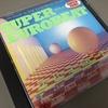 Super Eurobeat Vol. 6