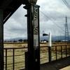 レッドアローは富山に居る・・#02
