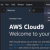 cloud9でrailsサーバを立ち上げる、の巻