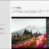 Adobe Lightroom 「スーパー解像度」