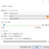 ChainerをWindowsにインストールする手順メモ