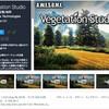 【Vegetation Studio】プロシージャルで自然環境を生成し、重たい草木を高速でレンダリングするVegetation StudioがMacで動いた! Part 1