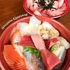 【西区】発寒かねしげ鮮魚店。地元民が通う魚屋の海鮮丼をテイクアウトしてきました。