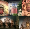 【ガイド】博物館や美術館で仏像を観るときのポイント
