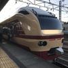 関東から新潟周遊旅行