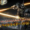 【機動戦士ガンダム】追加機体はペイルライダー(VG)【バトルオペレーション2】