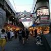 アメ横の志村商店に行ってきました!果たしてお値段いくら!?