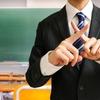 ホームページを鵜呑みにしない! 通うべき塾の選び方。先生の給与や待遇も大切?