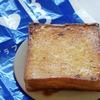 【元町】ブラフベーカリーのハニートースト5年ぶりに食べた!坂の途中のパン店へはおつかいを