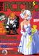 【1993年】【2月号】電撃PCエンジン 1993.02