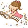 【6月】保育者さんのためのワンコインピアノレッスンお申込み受付中!