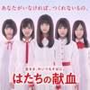 乃木坂46の2019年を彩った衣装たち 【1月~9月】