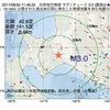 2017年08月30日 11時48分 石狩地方南部でM3.0の地震