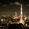 地方でモヤモヤしている20代は一度東京に住んでみよう!