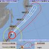 【台風情報】台風24号の影響で関東地方では48万戸以上が停電、2人死亡・2人行方不明・109人が怪我!01日18時には千島近海で温帯低気圧に変わる見込み!!
