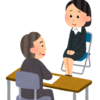 【転職/就活】~逆質問って何を聞けばいいの?~効果的な逆質問の仕方
