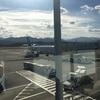 《上海の旅②》高松空港の国際線は意外と便利かも…!?