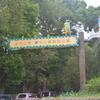 【お出かけ】川崎の無料で子連れで遊べる動物園