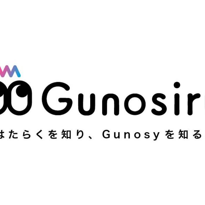gunosy.fm #3 WWDCに行ってきた #gunosyfm