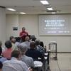 8月24日(土) 市民公開講座を終えました