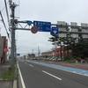 【北海道】旅54日目:動けこの足!狩勝峠の頂へ