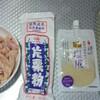 鶏皮の唐揚げ カレー風味  レシピ