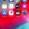 iPhoneカメラのシャッター音を消せるアプリ「OneCam」