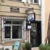 イスタンブール*2018  〜マルマラゲストハウス・サルハンホテル〜トルコのBooking.com 事情。