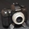 カメラの話(個別第三回) ニコンF80D(第四世代)