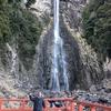 熊野シークレットツアー 6 那智の秘密