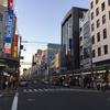 大阪 なんばから天下茶屋までブラブラと。(前編)