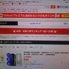 YAHOO!JAPANショッピング線香人気ランキング 1位。デイリー、ウィークリーおかげさまで只今1位