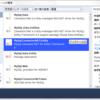 Entity Framework 6とMySQLのメモ(Windows)