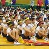 東海市小学校ドッジボール大会② 開会式で優勝旗返還