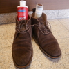 スエード靴のお手入れ方法:ジョセフ チーニーのチャッカブーツを洗う!