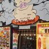 【新大久保】グルメとコスメの街!タピオカと韓国料理を食べてきました。